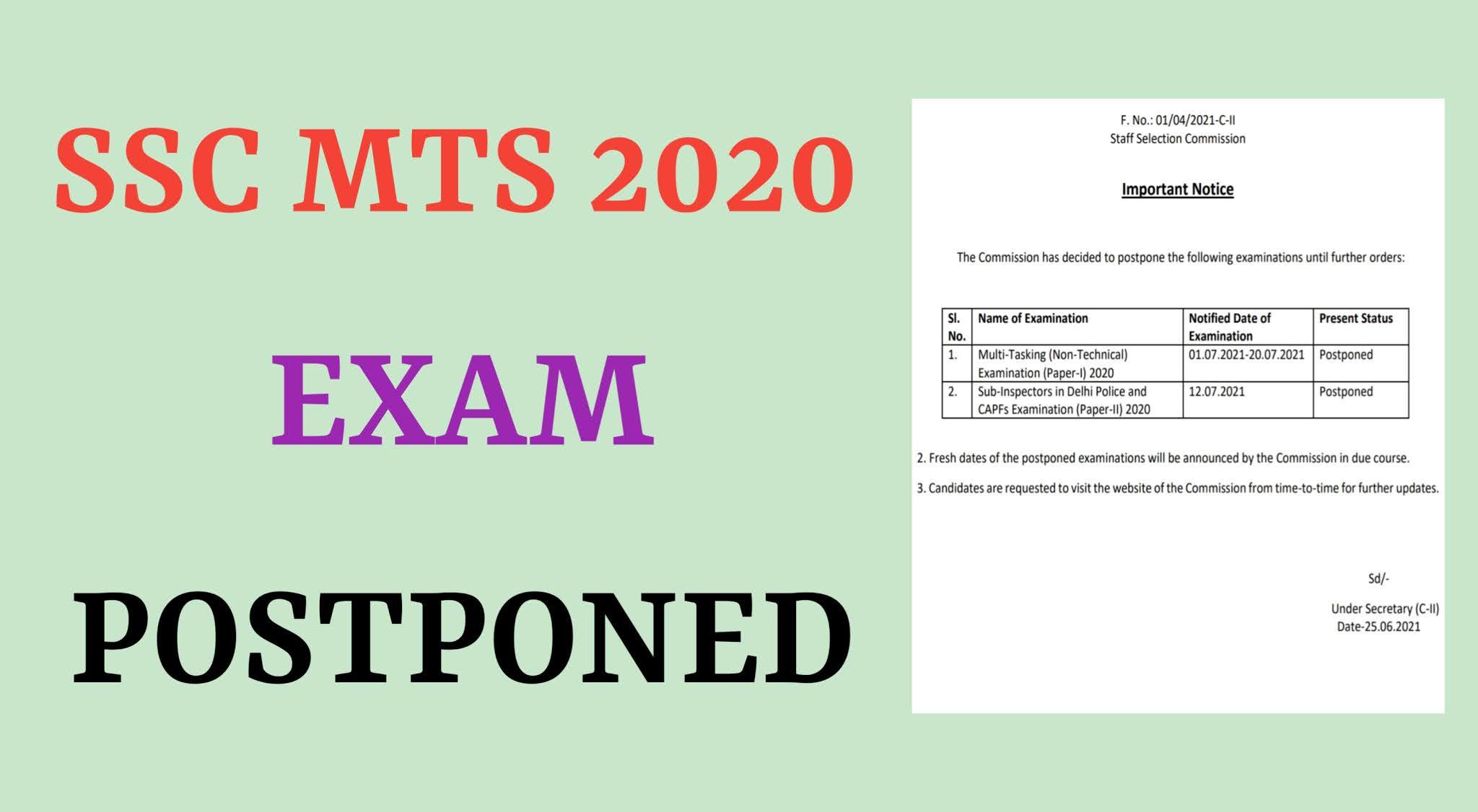 SSC MTS EXAM POSTPONED 2021 | SSC MTS EXAM POSTPONED 2020-21 | SSC MTS (Tier-1) EXAM POSTPONED 2021 | SSC MTS (Tier-1) EXAM 2021 POSTPONED | SSC MTS (Tier-1) EXAM POSTPONED 2022 | SSC MTS (Tier-1) EXAM 2020 POSTPONED | SSC MTS EXAM POSTPONED 2020