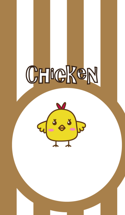 The Cute Chicken