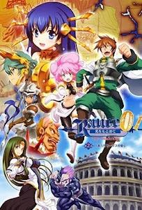 Rance 01 Hikari wo Motomete Episode 2 English Subbed