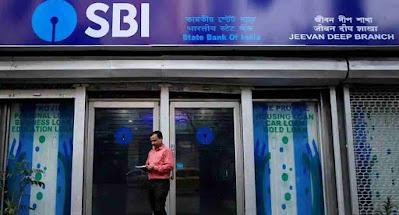 Doorstep Banking, doorstep banking meaning, sbi doorstep banking, doorstep banking sbi charges, PSB doorstep banking charges, what is PSB alliance doorstep banking services.