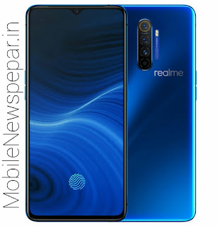 Realme X2 Pro india launch price And Features