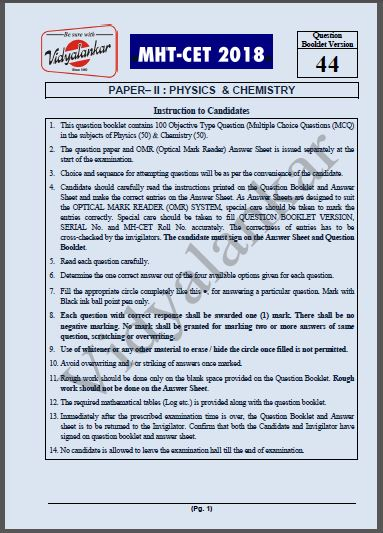 MAHT-CET 2018 Physics and Chemistry Paper-II : For CTET Exam PDF Book