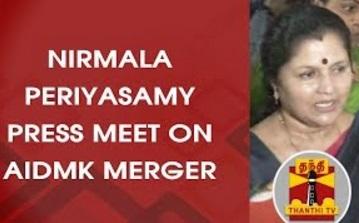 Nirmala Periyasamy Press Meet On AIADMK Merger   Thanthi Tv