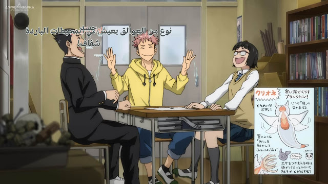 Jujutsu Kaisen مترجم أون لاين كامل تحميل و مشاهدة