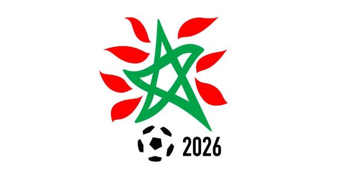 ألمانيا تحذر الفيفا بخصوص ملف المغرب 2026