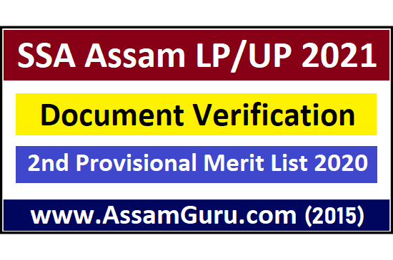 ssa-assam-lp-up-document-verification