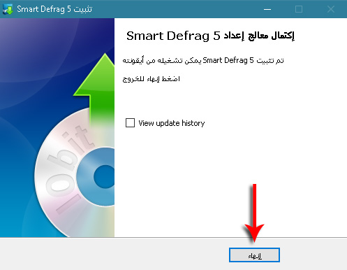 Download Smart Defrag 5 to cancel Retail