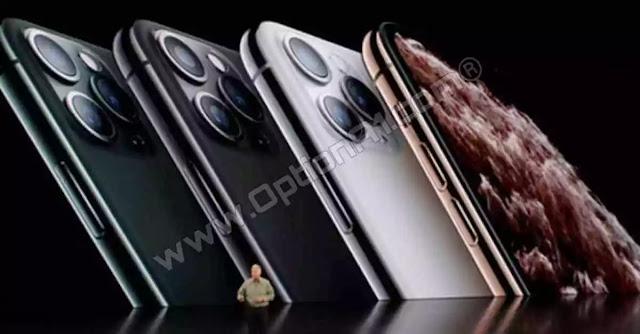 سعر ومواصفات ايفون 11 برو و ايفون 11 برو ماكس iPhone 11 Pro- iPhone 11 Pro Max