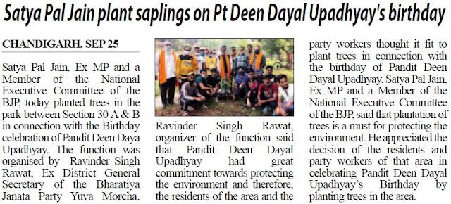 Satya Pal Jain plant saplings on Pt. Deen Dayal Upadhyay's birthday