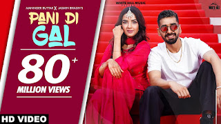 Shadi Tere Nal Karawangi Mp3 Song Download