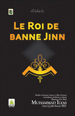 Download: Le Roi De Banne Jinn pdf in Creole by Maulana Ilyas Attar Qadri