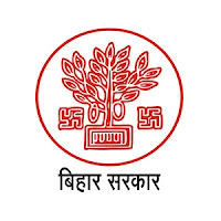 BTSC Recruitment - 6338 Medical Officer - Last Date: 24th May 2021