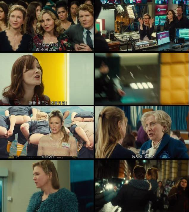 Bridget Jones Baby 2016 English 720p HC HDRip