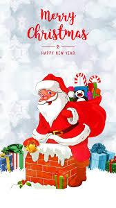 """""""Kartu Ucapan Selamat Hari Natal 2020"""""""