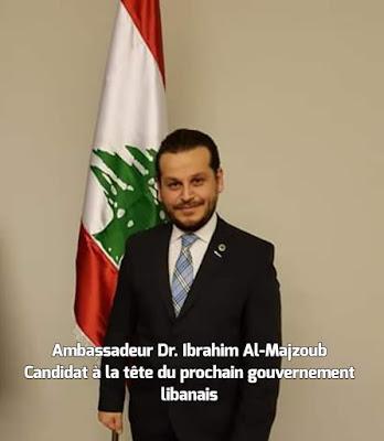 Faites connaissance avec le candidat au poste de Premier ministre du gouvernement libanais, l'ambassadeur Dr Ibrahim Majzoub