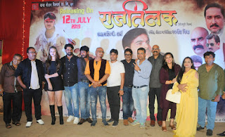 bhojpuri-movie-rajtilak