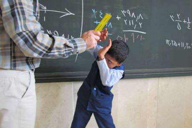 تعريف العنف المدرسي