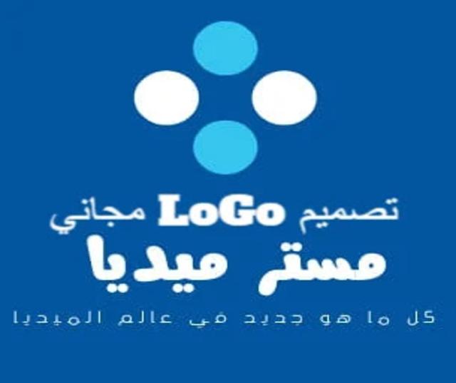 افضل 3 مواقع لتصميم شعار او لوجو احترافي بشكل مجاني اونلاين 2021  Designing a logo Free
