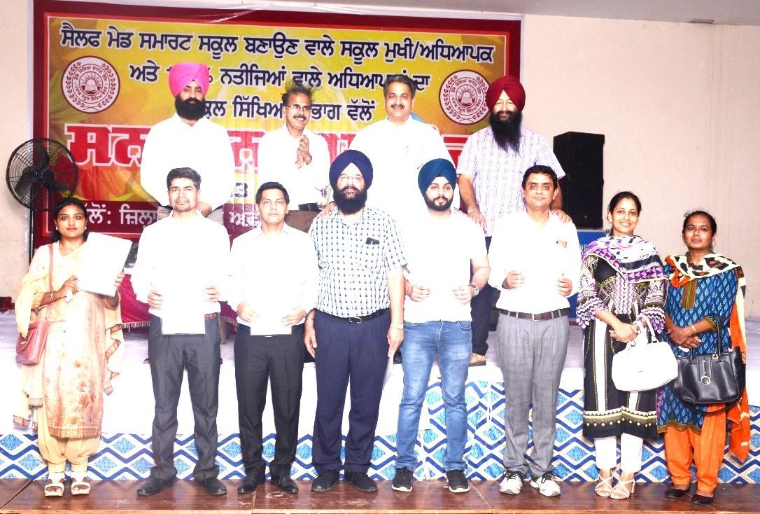 Dedication certificate by EM Punjab in presence of Edu Sec PB.