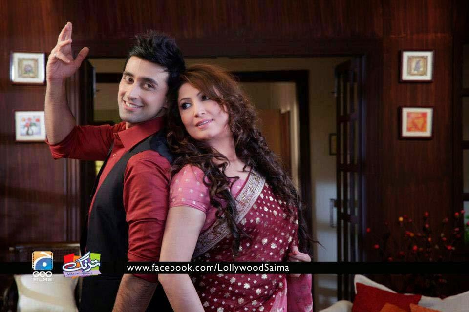 Film Star Saima Videos 7