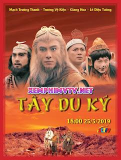 Phim Tây Du Ký 1996