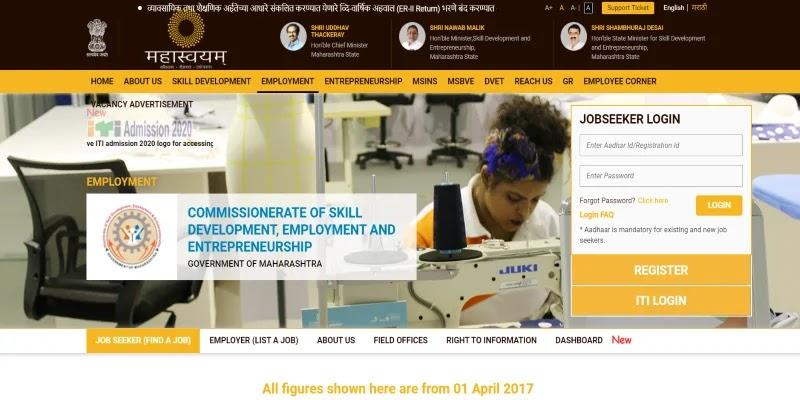 महाराष्ट्र बेरोजगारी भत्ता योजना : berojgari bhatta yojana 2021 apply online maharashtra (Registration)   सरकारी योजनाएँ