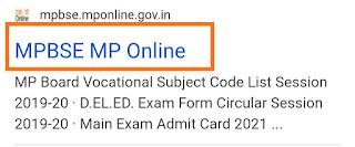 MP Board 10th admit card download 2021,Mpbse Admit Card 2021,MP online Admit Card 2021, Admit Card 10th MP Board