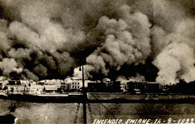 Ἡ Σμύρνη στίς φλόγες ! Σώθηκαν μόνον δύο συνοικίες : ἡ τουρκική καί ἡ ἑβραϊκή...