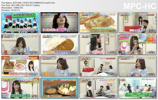 170815 KEYABINGO!3 Ep 05 Subtitle Indonesia