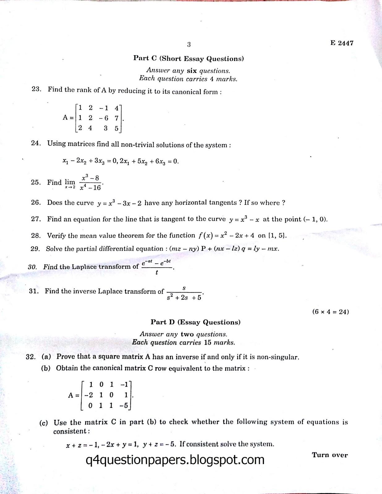 mgu B C A semester 1 MATHS (MATHEMATICS) question paper 2015