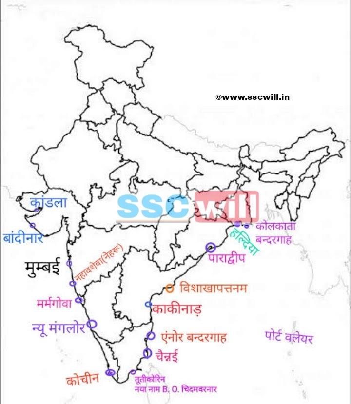 Bharat ke Bandargah PDF in Hind