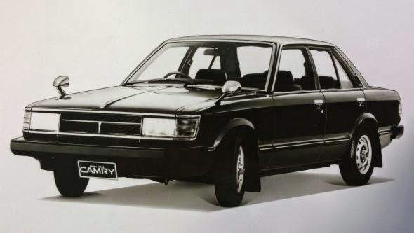 Mẫu xe Camry đời đầu