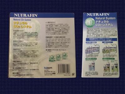 NUTRAFIN ナチュラルCO2システムパッケージ