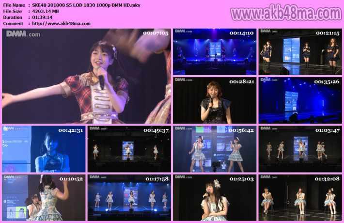 201008 SKE48 配信限定公演 チームS