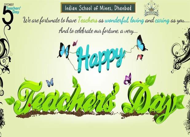 Teachers Day Quotes In Marathi: Teachers Day Messages In Hindi, Marathi, English