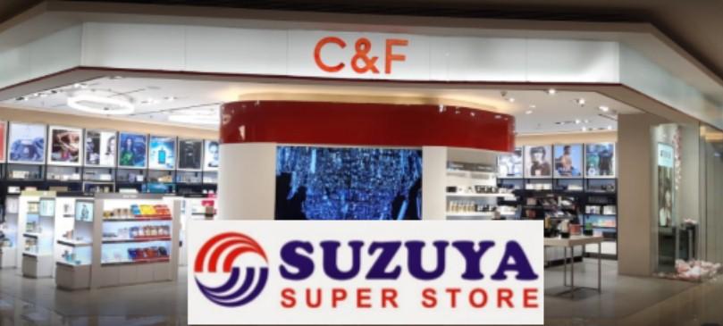 Lowongan Kerja Suzuya Aceh Sales Assistant Beauty Advisor Pt Izone Indonusa Penempatan Suzuya Mall Aceh