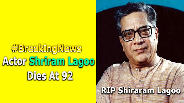 Indian Actor Shriram Lagoo Dies At 92, Bio, Wiki, Age, Cause Of Death, Family, Twitter