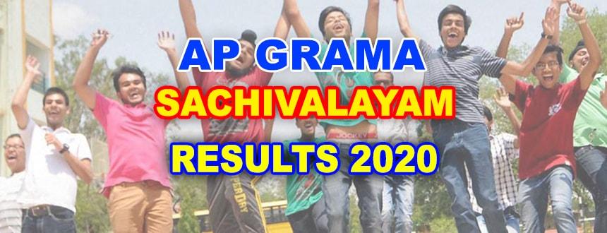 'AP_Grama_Sachivalayam_Results_2020'