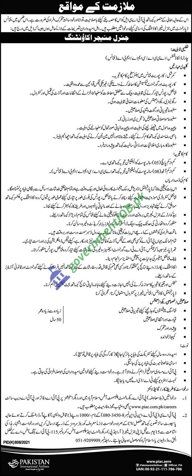 PIA Jobs 2021 – General Manager Accountant Vacancy