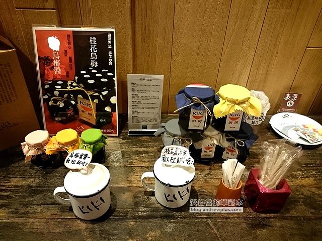 板橋站,誠品,川菜餐廳,KIKI,聚餐