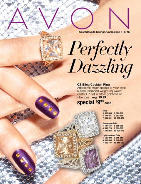 Avon Brochure Online