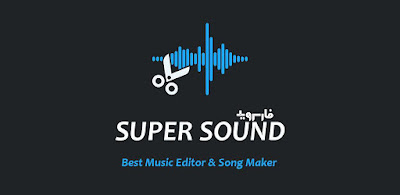 SUPER SOUND (MOD, PRO UNLOCKED) APK FOR ANDROID