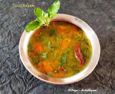Tulsi Rasam/Tulasi rasam /Basil leaves rasam