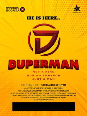 Duperman Malayalam web series, www.mallurelease.com