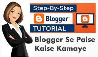 Blogging se Paise Kaise Kamaye Full Detail blogging step by step