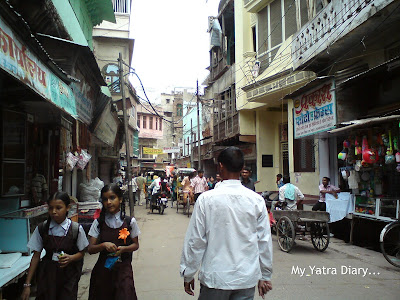 Lane of Mathura, Uttar Pradesh