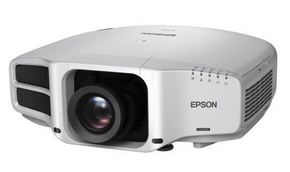 Epson Pro G7500U Projector Firmware Free Download