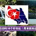 【Travel】Johor 州的10个好去处!周末连假就去这些地方当背包客吧!