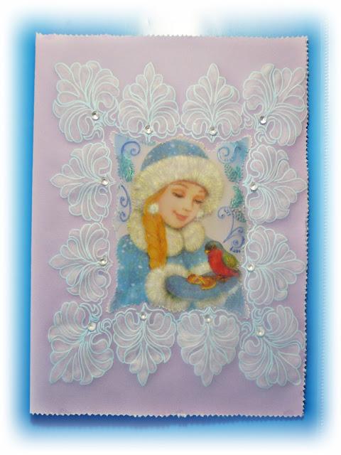 голубой, Открытка ручной работы, открытка на все случаи, открытка новый год, поздравить с новым годом, поздравить оригинально, поздравить коллегу,