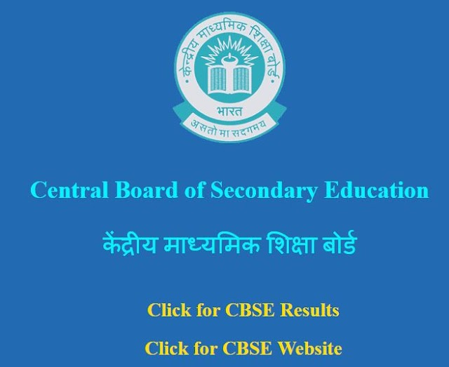 CTET dec 2019: link of CTET application form activated, such filled forms